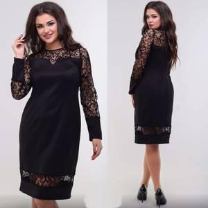 Платье короткое нарядное однотонное Ф8567