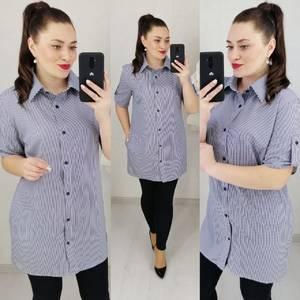 Рубашка с коротким рукавом Ц7109