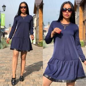 Платье короткое нарядное синее Ф3739