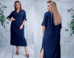 Платье длинное с коротким рукавом однотонное Т9894