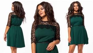Платье короткое нарядное с рукавом 3/4 Ф9086