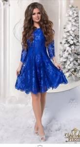 Платье вечернее нарядное с длинным рукавом короткое Ш9126