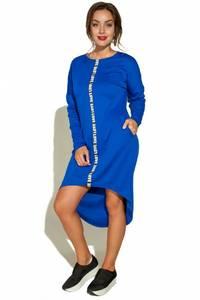 Платье короткое с длинным рукавом повседневное У9379