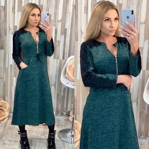 Платье длинное с длинными рукавами нарядное Ф7025