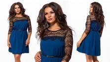 Платье Ф9087