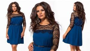 Платье короткое нарядное с рукавом 3/4 Ф9087