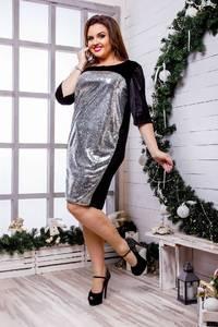 Платье короткое вечернее нарядное Ш9207