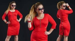 Платье короткое нарядное красное Ф9021