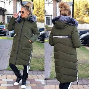 Куртка Ф0997