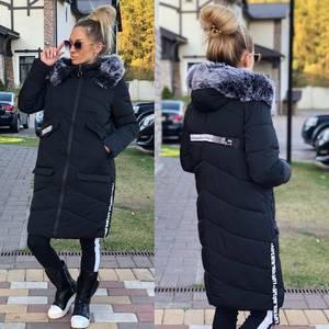 Куртка Ф0998