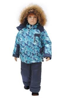 Комплект куртка и брюки П2369