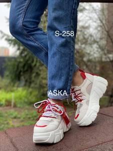 Кроссовки А41338