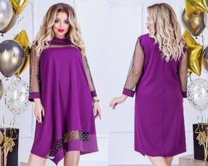 Платье короткое нарядное однотонное Ф8564