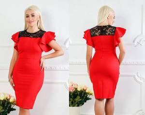 Платье короткое нарядное красное Х1413