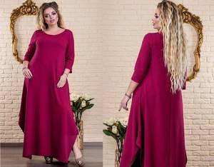 Платье длинное нарядное однотонное Х1976