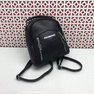 Рюкзак Я2680