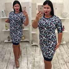 Платье Ф2658