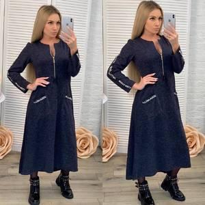 Платье длинное с длинными рукавами нарядное Ф7031