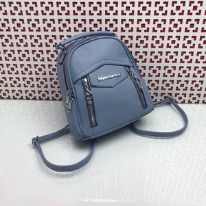Рюкзак Я2681