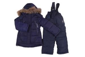 Куртка и брюки Ф1992
