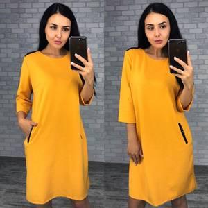 Платье короткое офисное желтое Ф2465