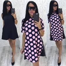 Платье Двойка У9740
