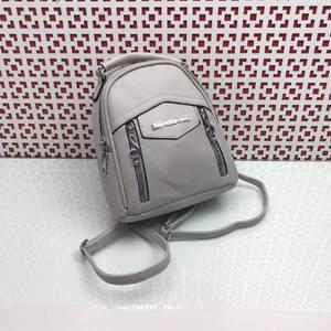 Рюкзак Я2683