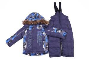 Куртка и брюки Ф1994