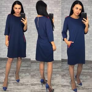 Платье короткое офисное синее Ф2466