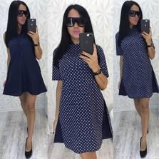 Платье Двойка У9741