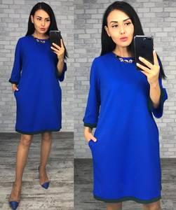 Платье короткое вечернее синее Ф1519