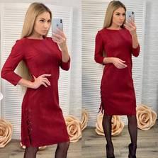 Платье Ф7037