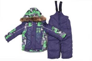Куртка и брюки Ф1997