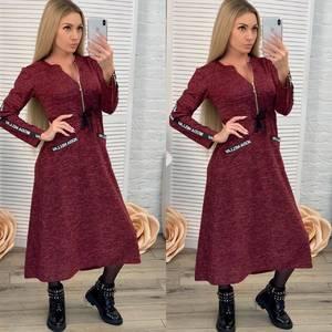 Платье длинное с длинными рукавами нарядное Ф7029