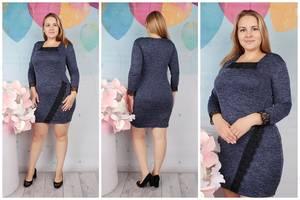 Платье короткое нарядное зимнее Ф2672