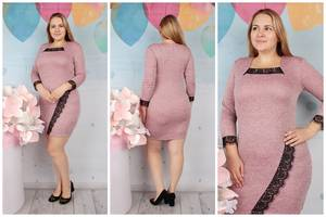 Платье короткое нарядное зимнее Ф2673
