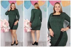 Платье короткое нарядное зимнее Ф2674