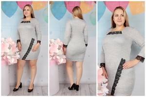 Платье короткое нарядное зимнее Ф2675