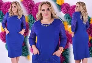 Платье короткое нарядное синее Х1884