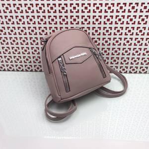 Рюкзак Я2684