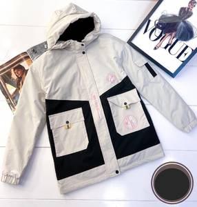Куртка А32944
