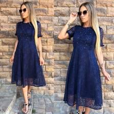 Платье Т9765
