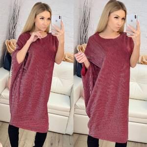 Платье длинное красное нарядное Ф9136