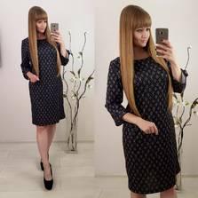 Платье Ф3075