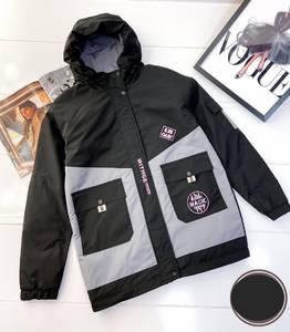 Куртка А32941