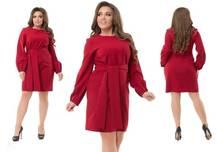 Платье Ф6971