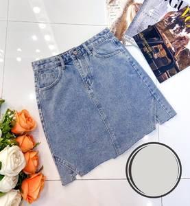 Юбка джинсовая А38469