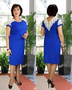 Платье короткое нарядное с кружевом У7550