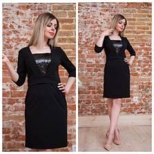 Платье Т7497