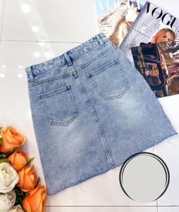 Юбка джинсовая А38468